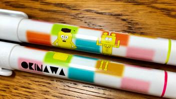蛍光ペン+ボールペン