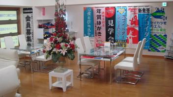 ジョイント沖縄ショールーム