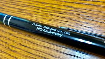 記念品ボールペン