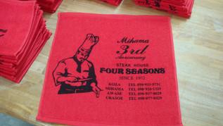 ハンドタオル シルク印刷