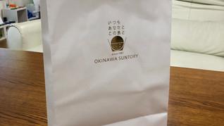 オリジナル紙袋(箔押し)