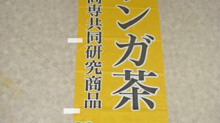 のぼり フルカラー印刷
