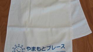 日本製フェイスタオル