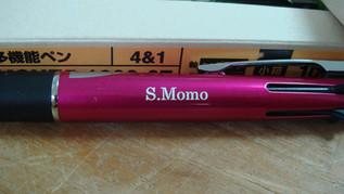 高級ボールペンにレーザー印刷