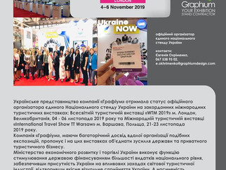 "Ukrainian dealership of the company ""GRAPHIUM"" received the status of the official Organiz"