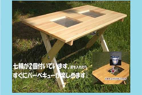ダブルホールとベンチ椅子2脚セット テーブル 1500x780xH650  椅子1500x420xH450 七輪2個付き