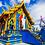 Thumbnail: Real Thailand