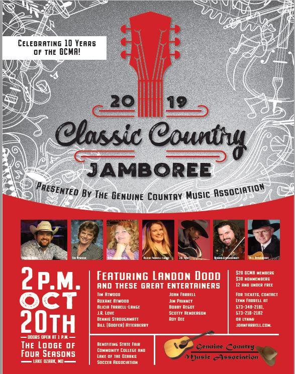 2019 Jamboree Poster.JPG