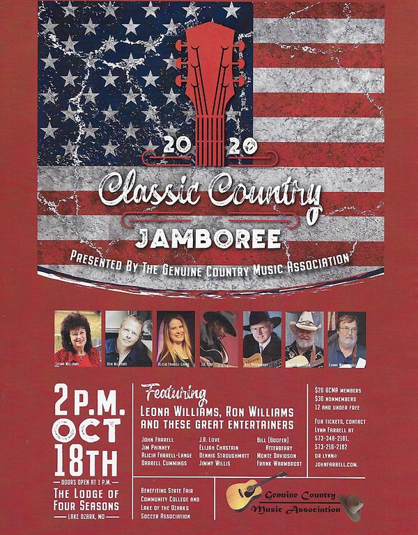 2020 Jamboree Poster 1.bmp