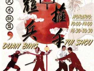 Nacional de Duan Bing y Tui Shou 2020