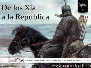 DE LOS XIA A LA REPÚBLICA AHORA EN YOUTUBE
