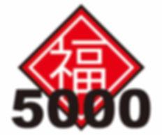 507.jpg