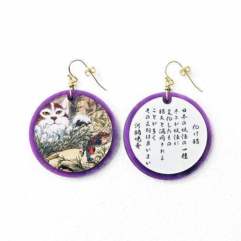 《ZOKUZOKU》化け猫ピアス/イヤリング