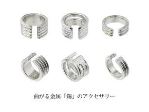 柔軟性のある金属「錫」で制作されたイヤーカフ