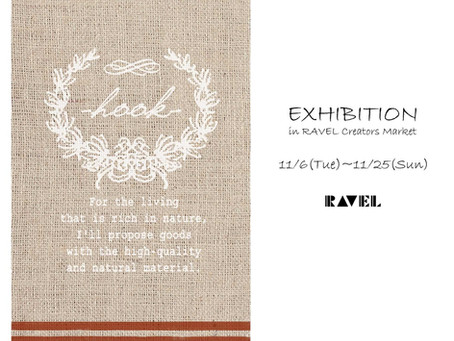 hook exhibition