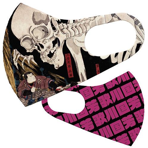 《ZOKUZOKU》歌川国芳「相馬の古内裏」マスク※ブラック/ピンク