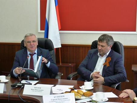 Встреча с председателем ОЗС Е.Б. Люлиным и мэром города И.Н. Носковым.