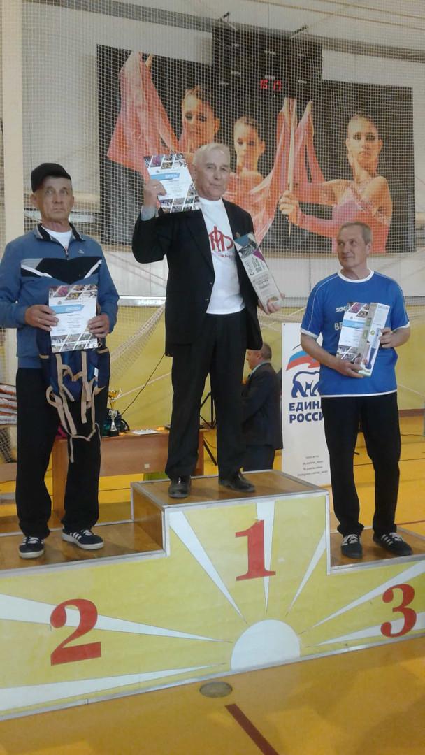 Победители областной спортакиады среди пенсионеров