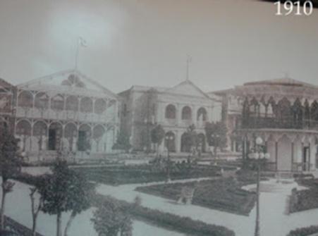 Palacio Municipal Puerto Plata.png