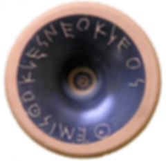 AGMA_Ostrakon_Thémistocle_1.png