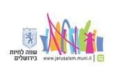 jerusalem20122.jpg