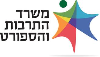 לוגו גדול.jpg