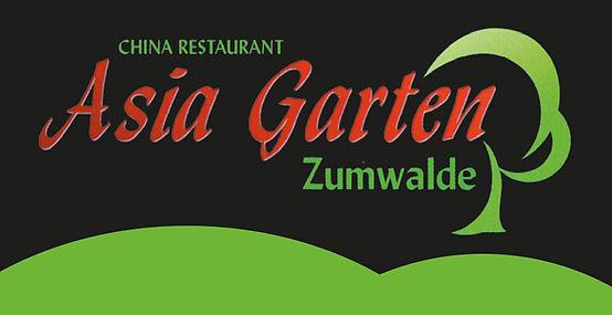 Logo-Asiagarten.jpg