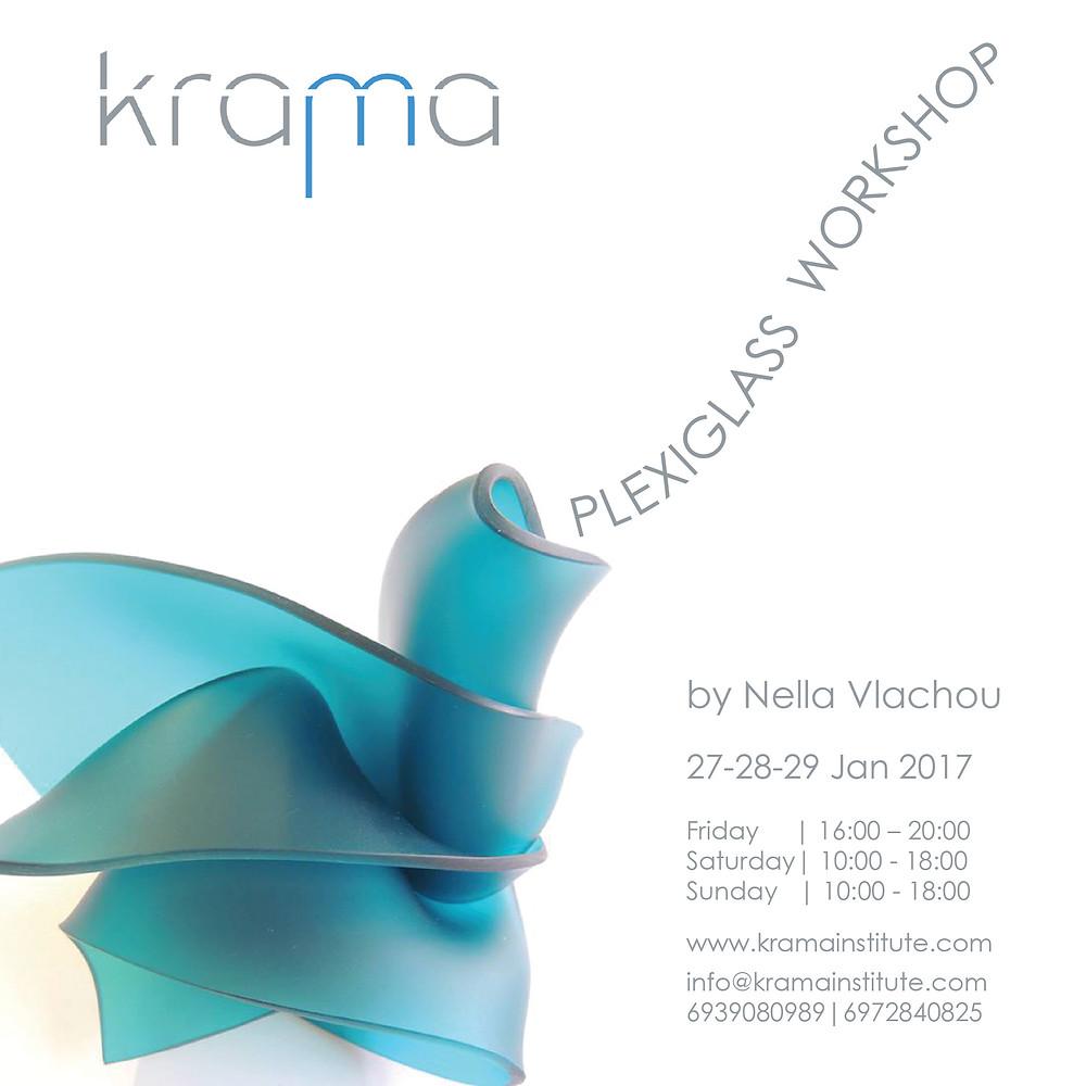 www.kramainstitute.com