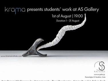 """Η AS Gallery παρουσιάζει την έκθεση των μαθητών της σχολής """" Krama"""""""