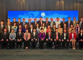 薛晓梅会长前往瑞士参加海外川籍社团会长联席会
