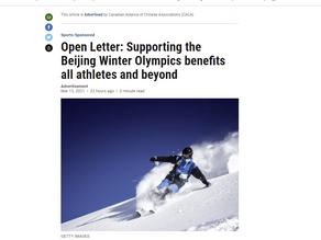 支持加拿大运动健儿参加北京冬奥会
