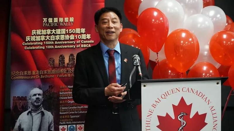 加拿大白求恩协会会长谷世安作分享