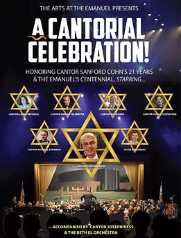 Emanuel_Cantorial_Celebration.jpg