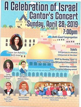 BIOM_Israel_Concert.jpg