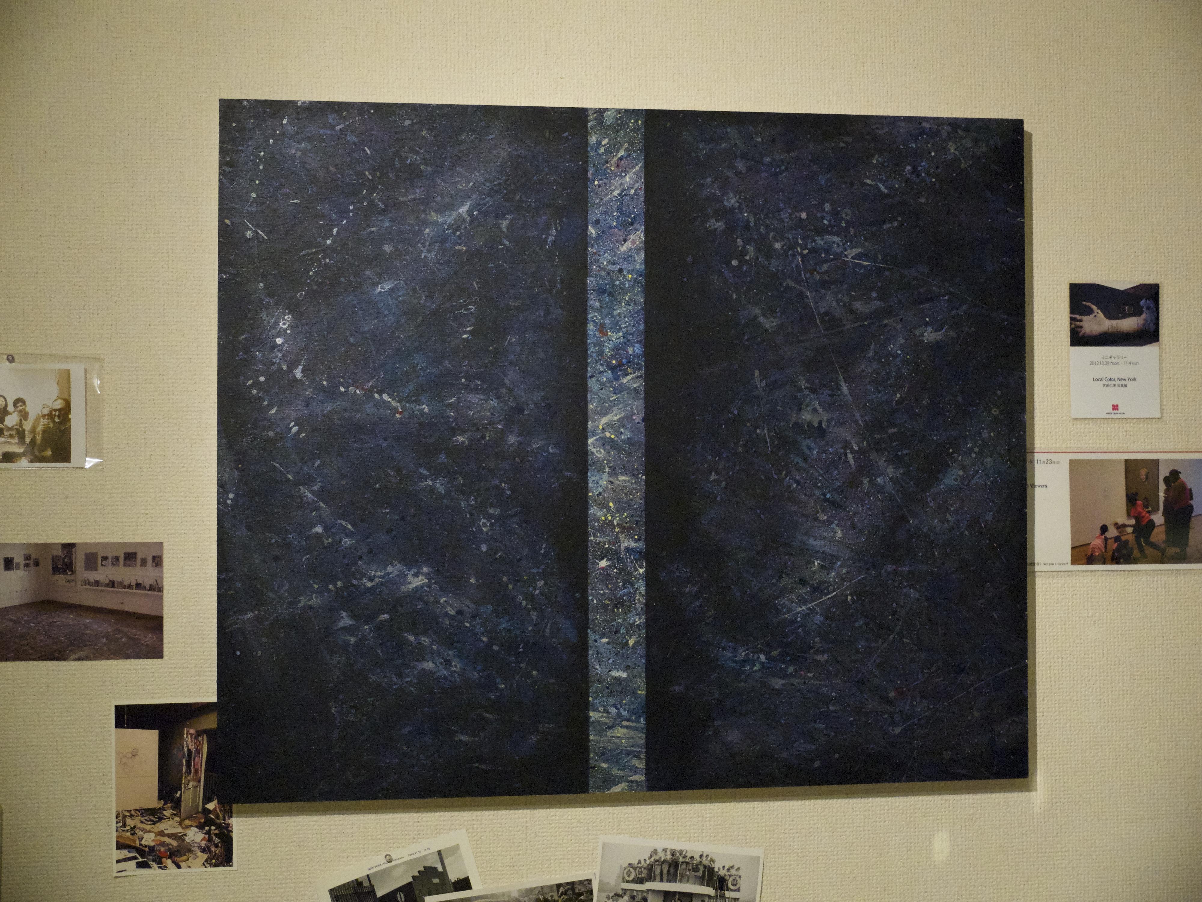 Parallel Universe, 2015