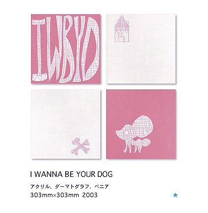 I WANNA BE YOUR DOG, 2003
