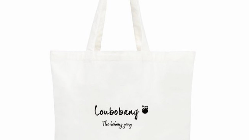 "Official Loubobang Explicit Tote Bag - ""If in doubt, block the cunts"""