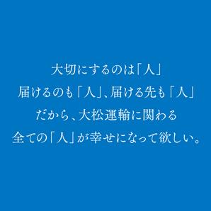 アセット 19@3x.png
