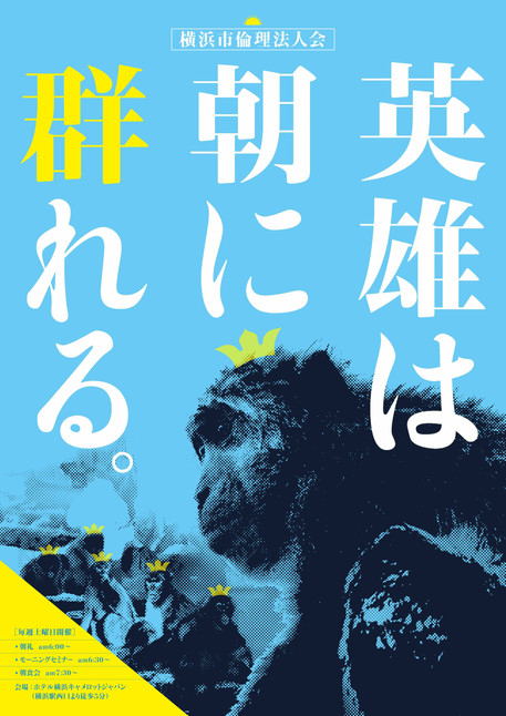 A1ポスター共通.jpg