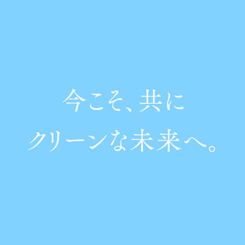 cec_600_message.png