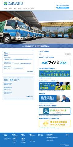 screencapture-t-daimatsu-2020-04-17-17_1