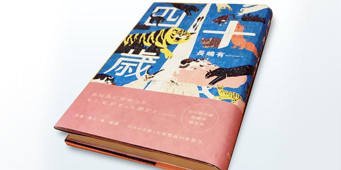 book_40_1200px.jpg