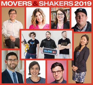 Brown named 2019 Library Journal Mover & Shaker - Innovators