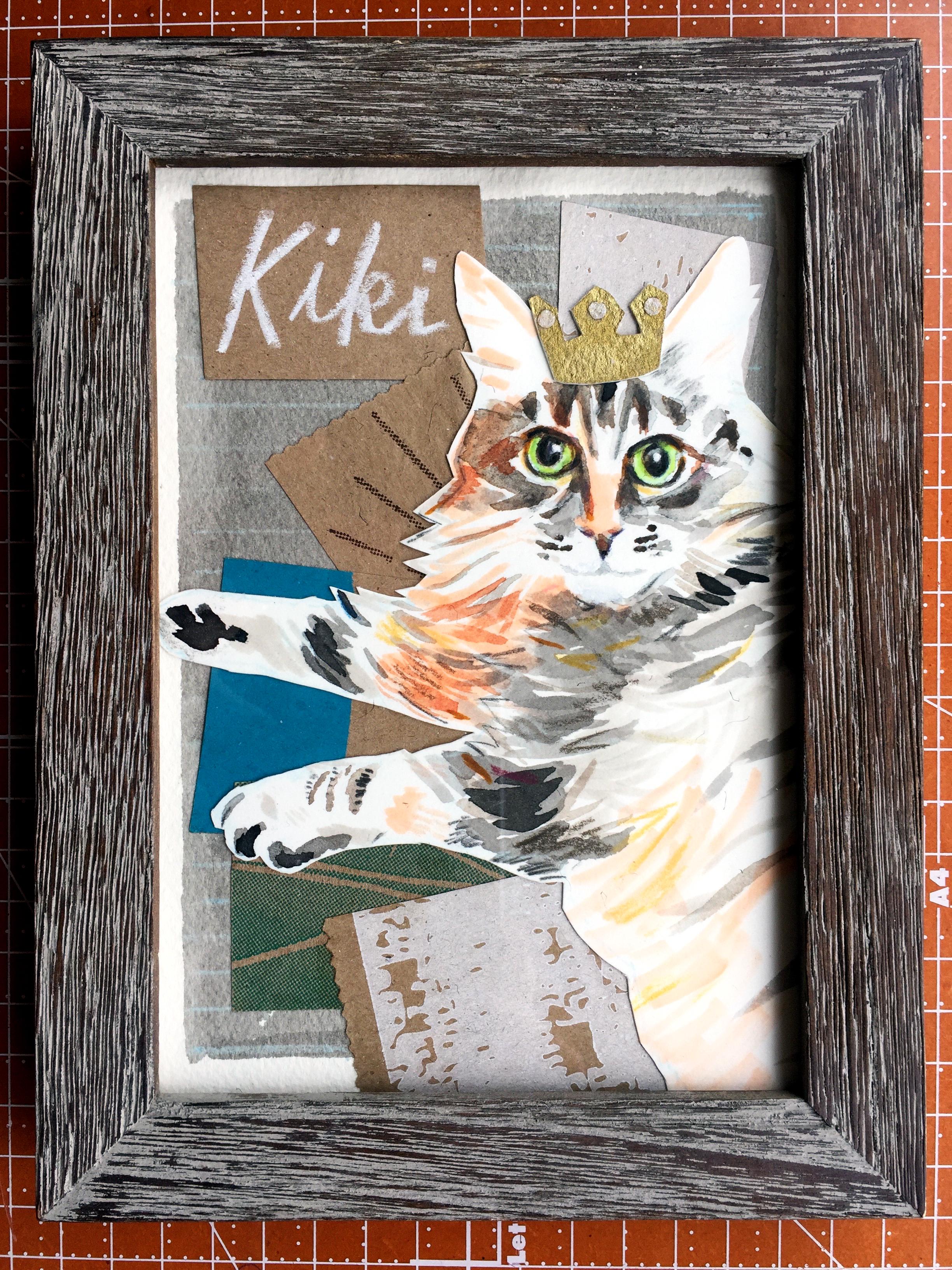 Kiki | Sarah Wildfang
