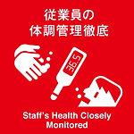 01Staff's Health.jpg