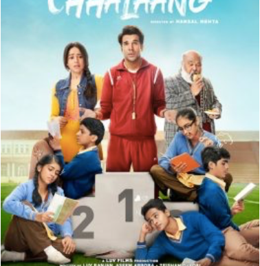 Another 'Chhalaang' in sports movies