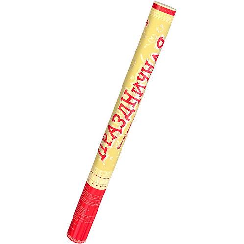 Р9061 Пневмохлопушка 60 см. Фольгированное конфетти.