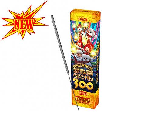 РС1755 Цветной Бенгальский огонь 300мм (6 шт)