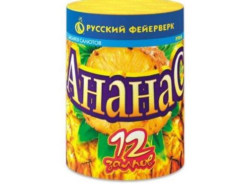 """Р7010 Салют """"Ананас"""" (0,6""""х12)"""
