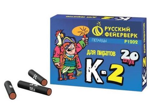 """Р1202 Петарда """"К 2"""" 300шт"""